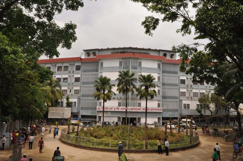 private university in sylhet bangladesh Ahsanullah university of science and technology american international university bangladesh  private university of bangladesh january 10,  state university of bangladesh sylhet international university.