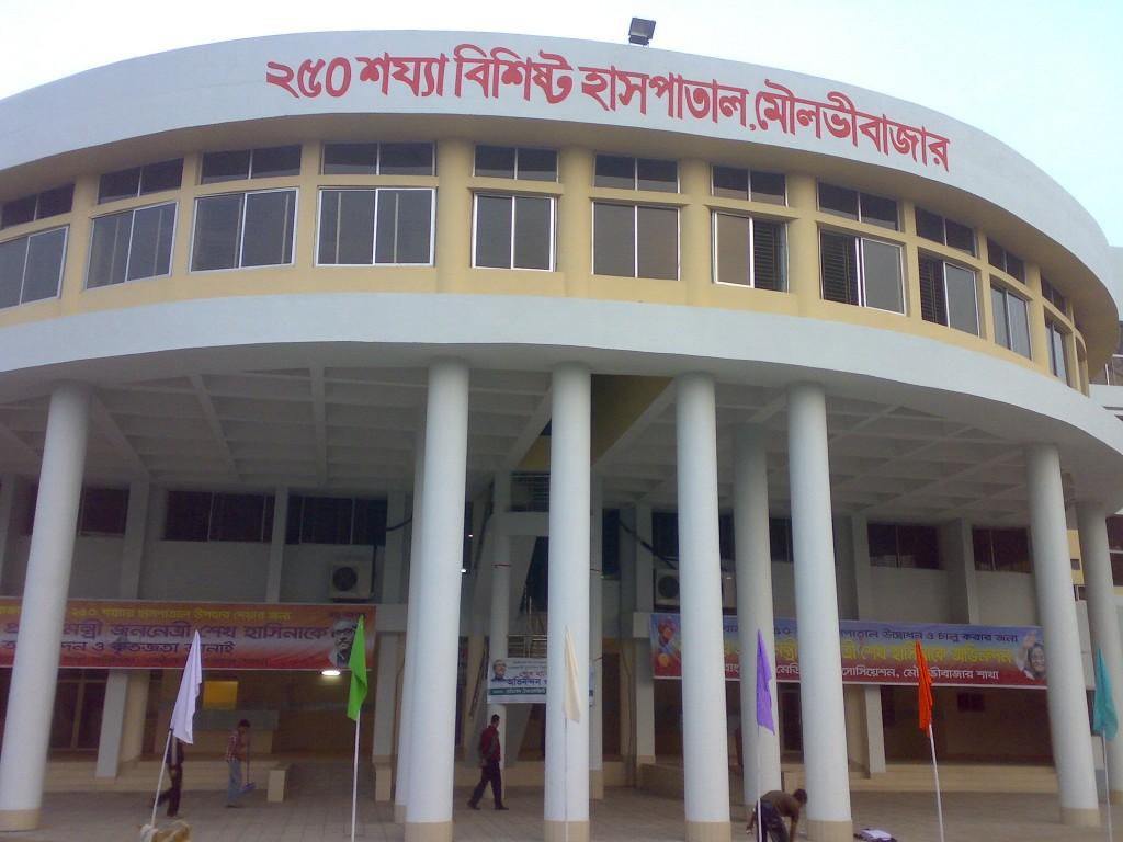 Mouza Map & 3 Detailed Maps of Moulvibazar Sadar Upazila ...